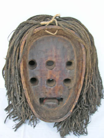 African Dan Gurre tribal mask
